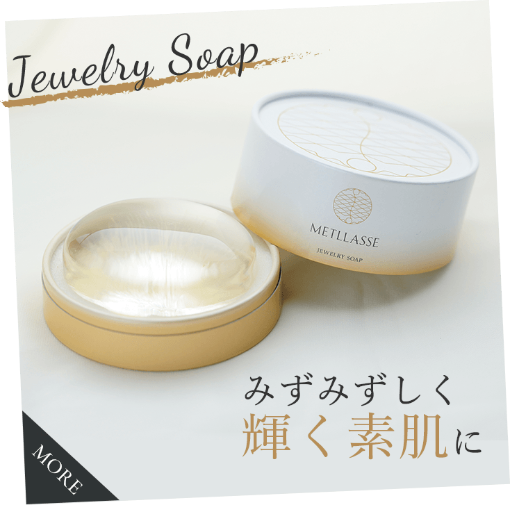 Jewelry Soap