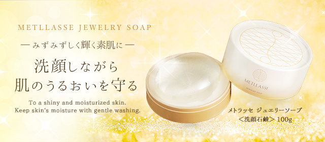 http://harves-cosmetics.com/metllasse/jewelry-soap