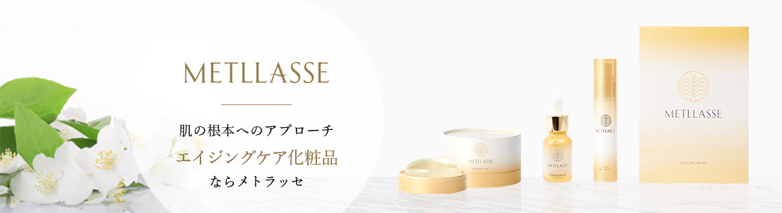 https://harves-cosmetics.com/category/metllasse.image