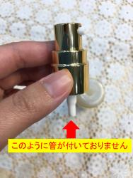 エクストラオールインワンにも採用♪最後までキレイに使えるエアレスポンプ容器って?